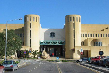 Мальтийский университет — высшее учебное заведение на Мальте, одно из старейших в Европе.