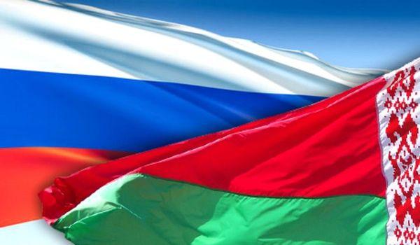 Регистрация граждан Республики Беларусь при нахождении на территории РФ