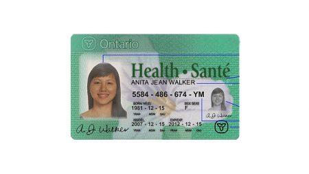 Медицинская страховка в Канаду