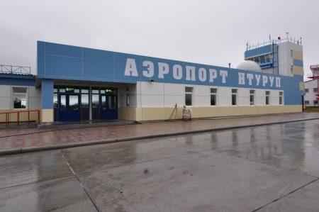 Аэропорт Итуруп, Сахалинская область