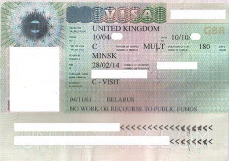 виза в Великобританию для белорусов