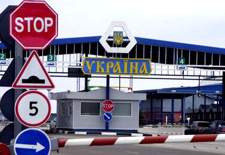 Таможня Украины