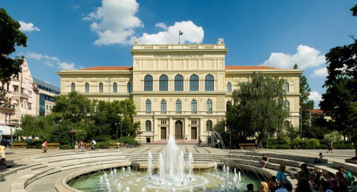 Здание Сегедского университета