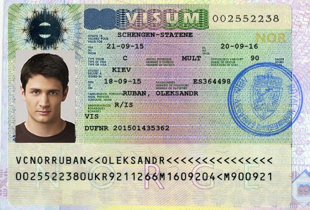 Так выглядит виза в Норвегию