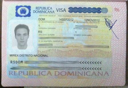 Так выглядит виза в Доминикану