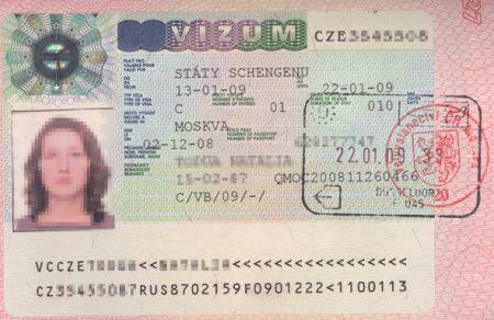 Так выглядит виза в Чехию