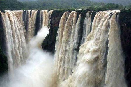 Водопад Хогенакал