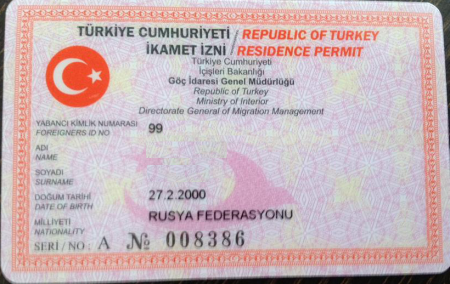 Вид на жительство в Турции