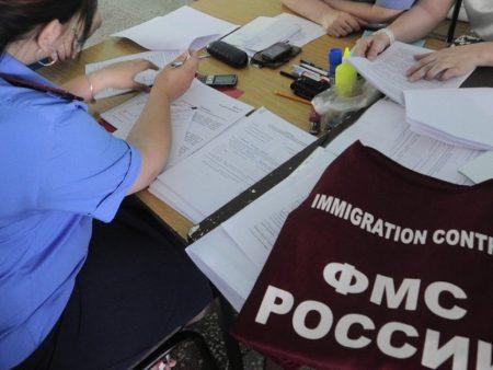 миграционный учет в ФМС