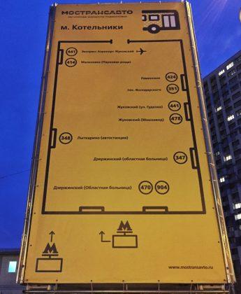 карта расположения автобусных остановок около м. Котельники