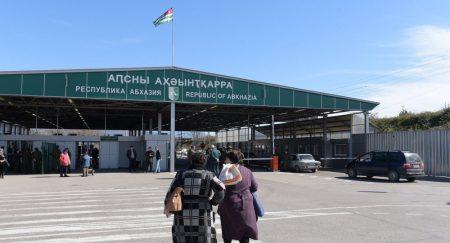 КПП на российско-абхазской границе