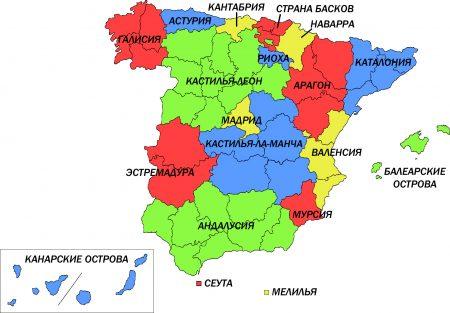 Административное деление в Испании