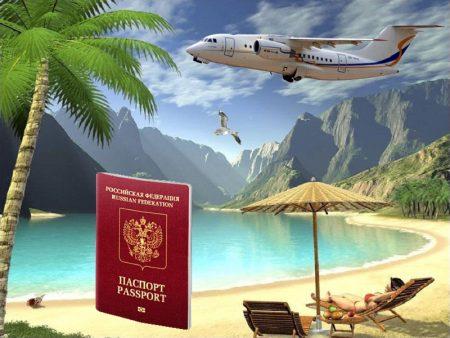 по загранпаспорту в Самоа