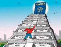Коррупция в ВУЗах Узбекистанах