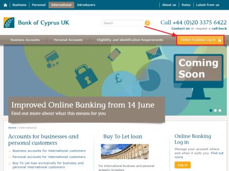 Страница интернет-банкинга