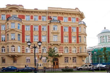 Генеральное консульство Испании в Санкт-Петербурге