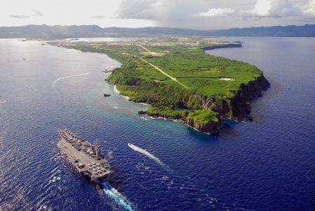 Остров Гуам