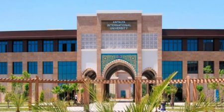 Международный университет Антальи