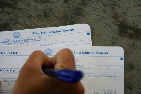 заполнение миграционной карты Таиланда в аэропорту