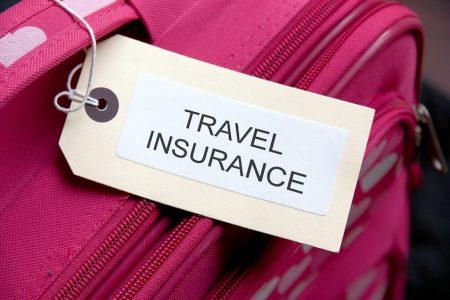 Туристическая страховка багажа