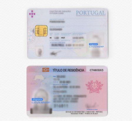 Так выглядит ВНЖ Португалии