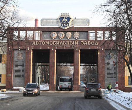 """Горьковский автомобильный завод """"ГАЗ"""""""