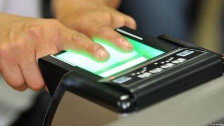 Сдача биометрических данных - отпечатков пальцев.