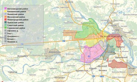 районы Нижнего Новгорода