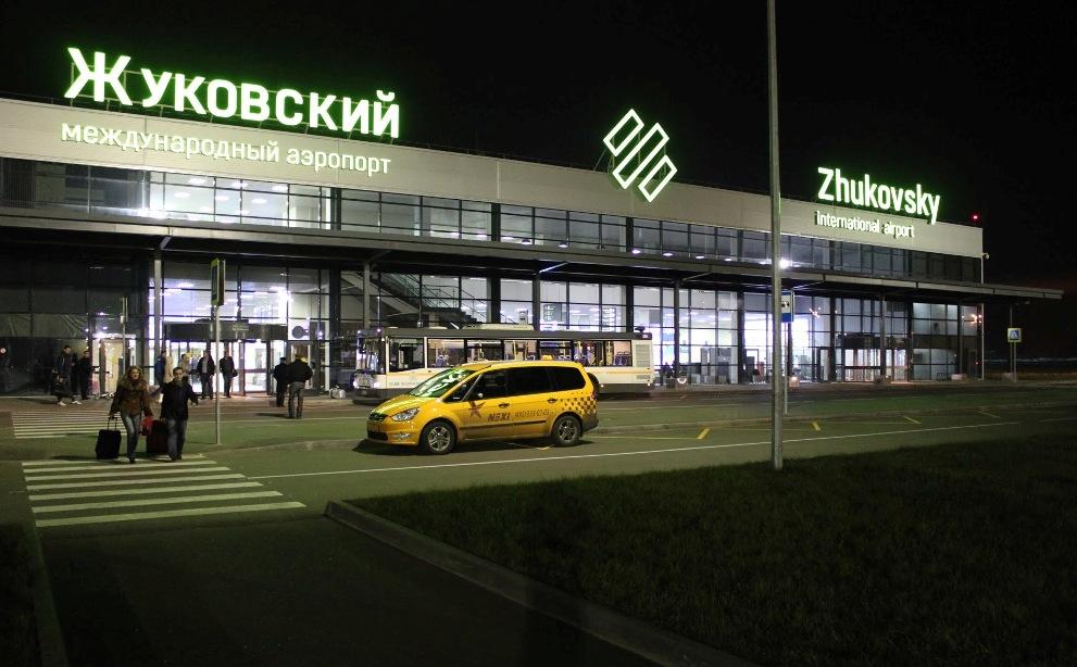 такси от котельников до курского вокзала