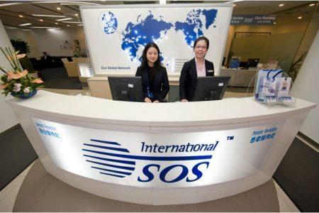 """офис компании """"International SOS"""""""