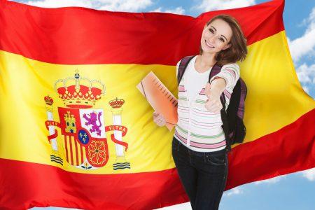 Языки в Испании