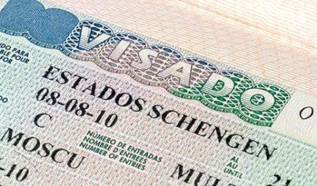 Бесплатно виза в Португалию оформляется для детей до 6-и лет.