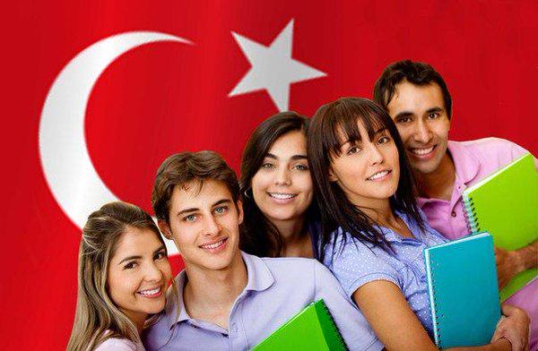 Студенты в Турции