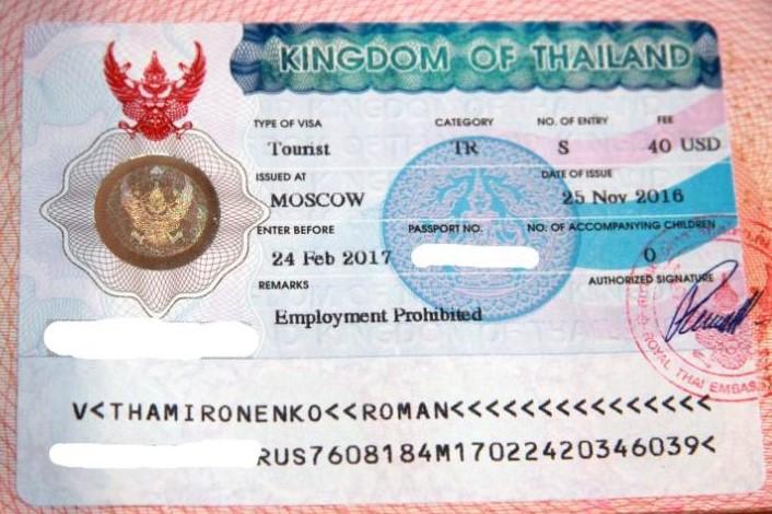 Срок нахождения в Таиланде без визы