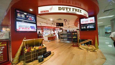 Duty Free в Шри-Ланке