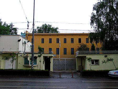 Запись на прием в посольство и консульство Израиля в Москве
