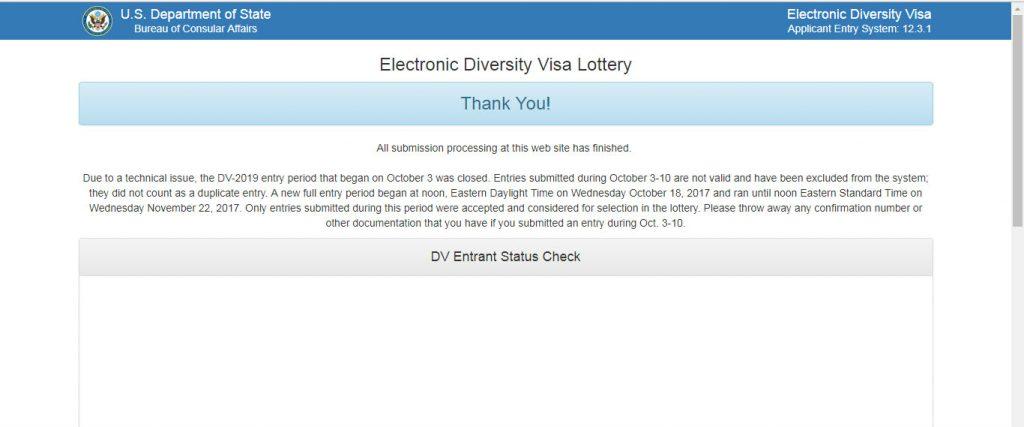 Сайт регистрации в лотерее