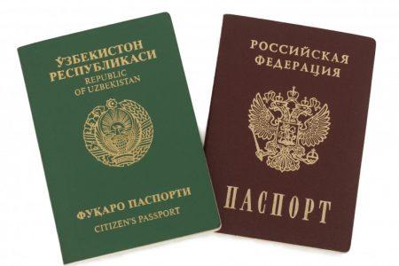 двойное гражданство