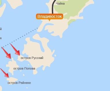острова Владивостока