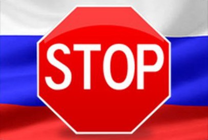 отказ в получении разрешения на въезд в Россию