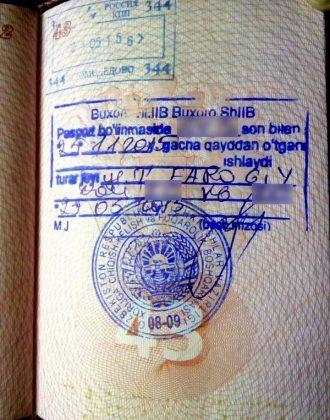Регистрация в Узбекистане