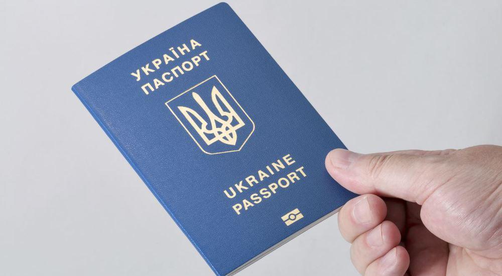 Заполнение заявления для оформления загранпаспорта на Украине