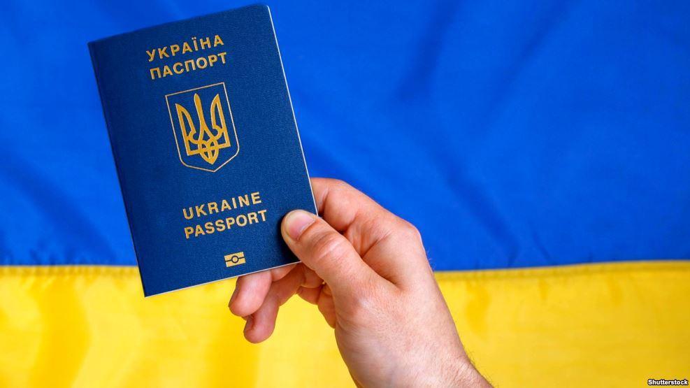 Оформление загранпаспорта в Киеве