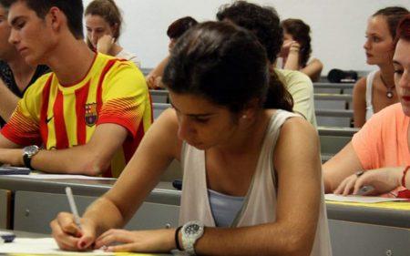 Обучение в Международном университете Каталонии