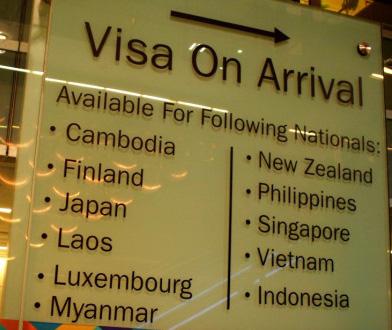 получение визы в аэропорту Гоа