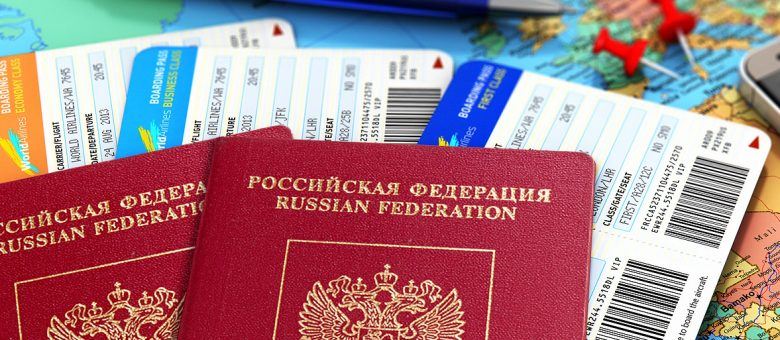 """Можно путешествовать со """"старым"""" паспортом"""