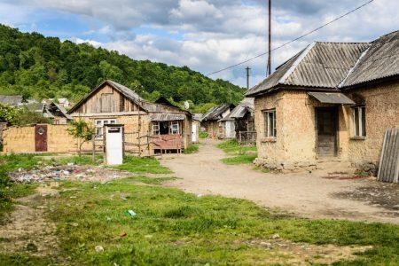 Деревня Украины