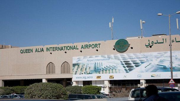 Международный Аэропорт «Королева Алия»