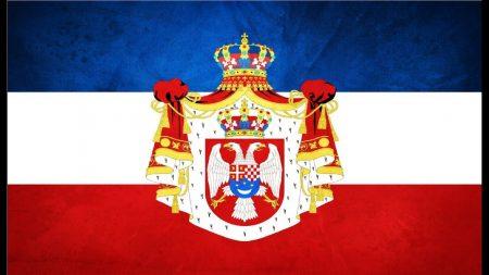 Флаг Королевства Югославия