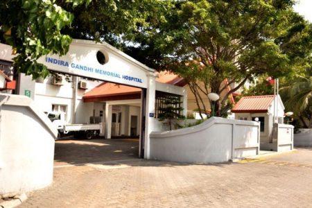 Госпиталь им. Индиры Ганди